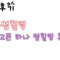 성북썸힐링 (@seongbugsseomhilling) Avatar