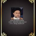 Anwar Ja (@anwarjaber) Avatar