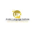 UK Arabic Language Institute  (@ukarabic) Avatar