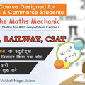 Amit Vijay Classes SSC Bank Po Coaching jaipur (@sscbankpojaipur) Avatar