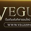 แทงบอลออนไลน์168 (@vegus91v) Avatar