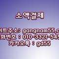 현금서비스 gangnam닷kr (@thdorrufwp15) Avatar