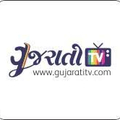 Gujarati TV (@gujaratitv) Avatar