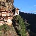 karmabhutan (@bhutanprecious) Avatar