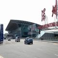 Airport MA Taxis (@airportmataxis) Avatar