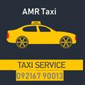 Amr Taxi (@amrtaxi) Avatar