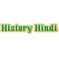 History Hindi (@historyhindi3) Avatar