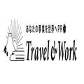 https://travelandwork.jp/ (@travelandwork) Avatar