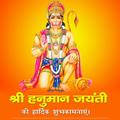 Amit Padiyal Shastri  (@amitpadiyal) Avatar