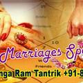 Pt. Ganga Ram Tantrik ji (@ptganga) Avatar