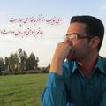 Mansour Rahimi (@mansourrahimi) Avatar