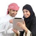 Online Quran Academy  (@daviesjohn) Avatar