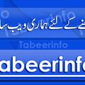 Tabeer (@tabeerinfo) Avatar