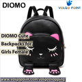 diomo backpack (@maneababneh) Avatar