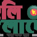 Daily_Bangladesh (@dailybangladesh) Avatar