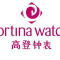 Luxury Watches Malaysia  (@cortinawatchmalaysia) Avatar