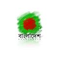BANGLADESH (@bangladeshbd) Avatar