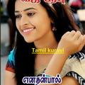 Tamil Novels Blogspot (@tamilnovelsblogspot) Avatar