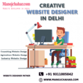 Manoj Chahar (@websitedesignindelhi) Avatar