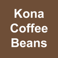 Kona Coffee Beans (@konacoffeebean) Avatar