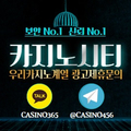 Woori Casino Coupon (@wooricasnocoupon) Avatar