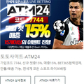카지노사이트777 (@casinosite777_info2) Avatar