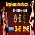 Bangalore Escorts Online (@onlinebangalore) Avatar