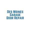 Des Moines Garage Door Repair (@desmoinesgaragedoorrepair) Avatar