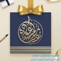 @mahmoudzaher Avatar