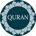 The Majestic Reading:Quran (@themajesticreading) Avatar