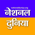 nationalduniya (@national_duniya) Avatar