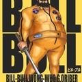 Bill (@billbull) Avatar