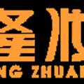 Yuyao Longzhuang Plastic Co., Ltd (@zhejianglongzhuang) Avatar