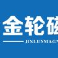 Ningbo Jinlun Magnet Technology Co., LTD (@zhejiangjinlun) Avatar