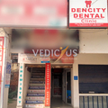 Den City Dental Clinic (@dencitydentalclinics) Avatar