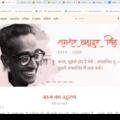 Hindi poet (@hindipoet) Avatar