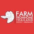 FarmFromHomeThailand (@farmfromhomethailand) Avatar