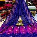 rani saree shop (@ranisaree) Avatar