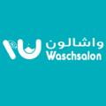 Waschsalon - The Laundry (@waschsalon) Avatar