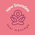 New Sawadee Thai Massage (@newsawadee) Avatar