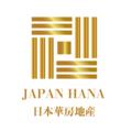 Japan Hana Real Estate (@japanhana) Avatar