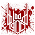 Bloodgod - Dutch Death Metal (@bloodgod) Avatar