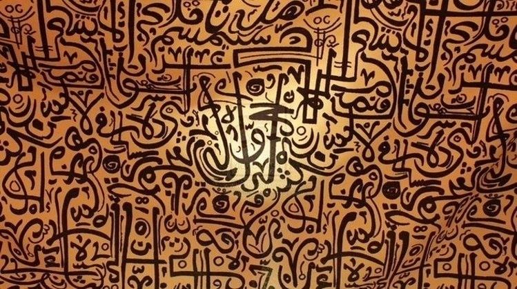 Abdulmuti Hariri (@iabdulmuti) Cover Image