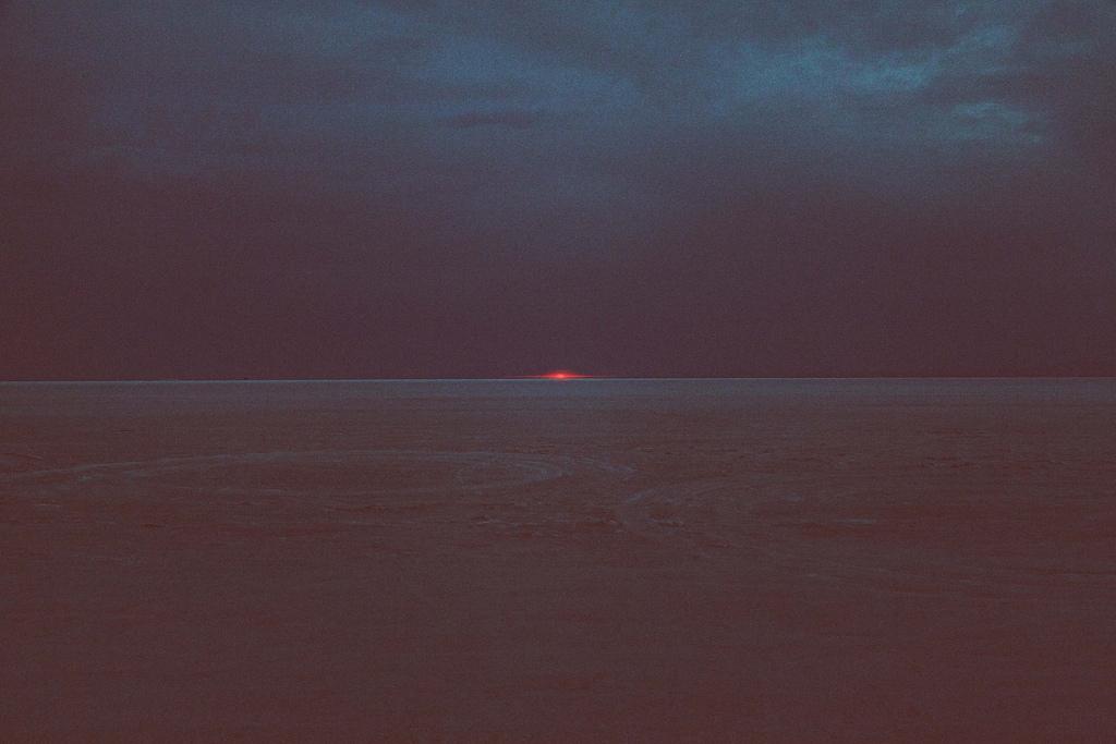 Uldrone Blackvoid (@hector_uldrone) Cover Image