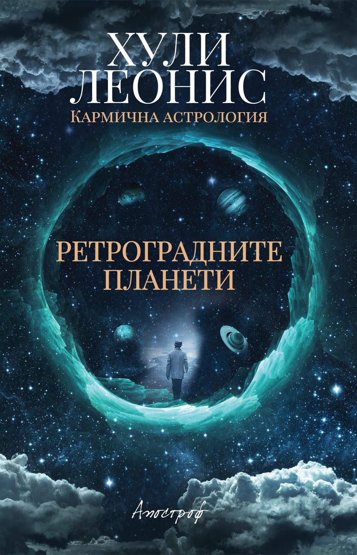 Xyli Leonis (@xylileonis) Cover Image