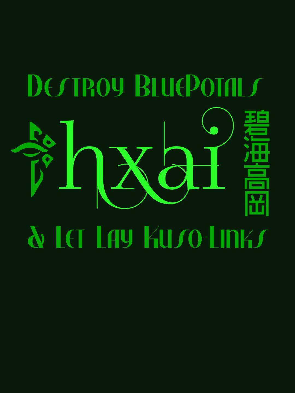 hxai (@hxai3751) Cover Image
