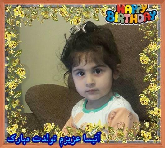 abolfazl bahrami (@pershia) Cover Image