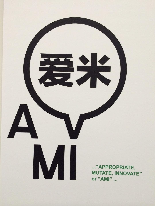 Ami (@amikealoha) Cover Image