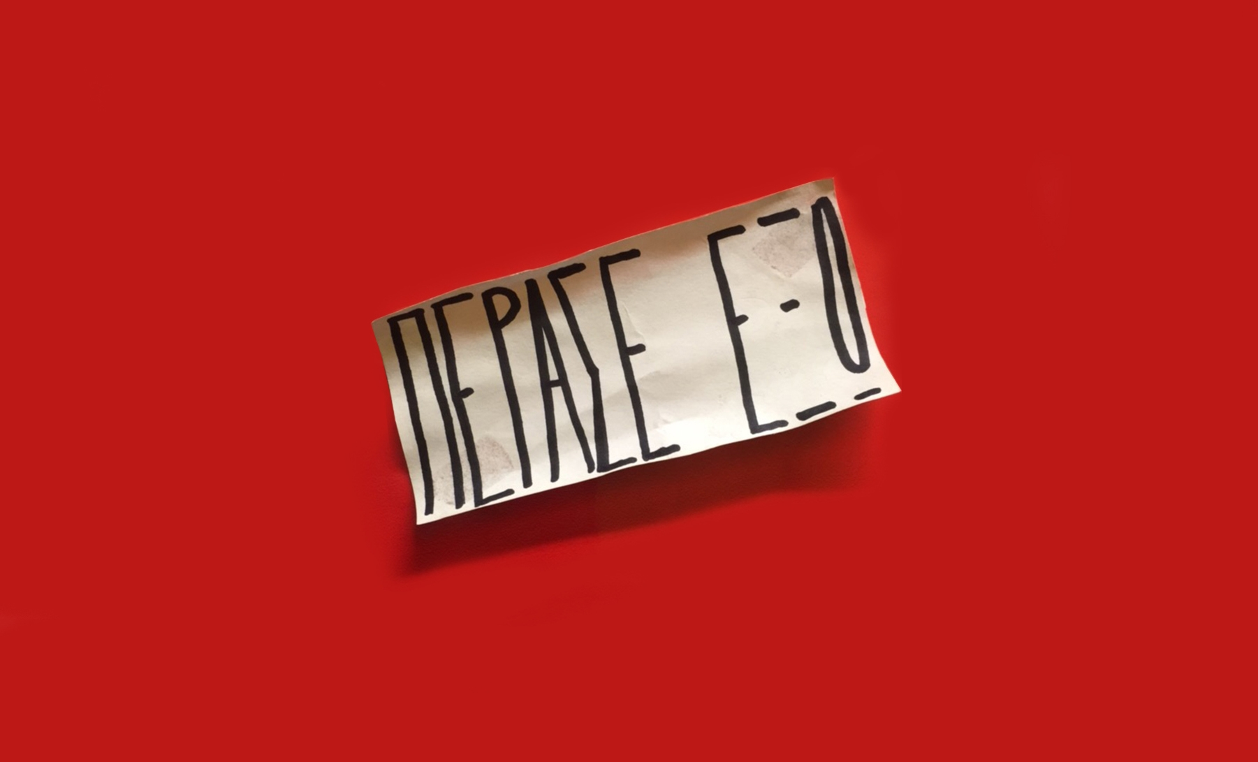 riné (@rinetta) Cover Image