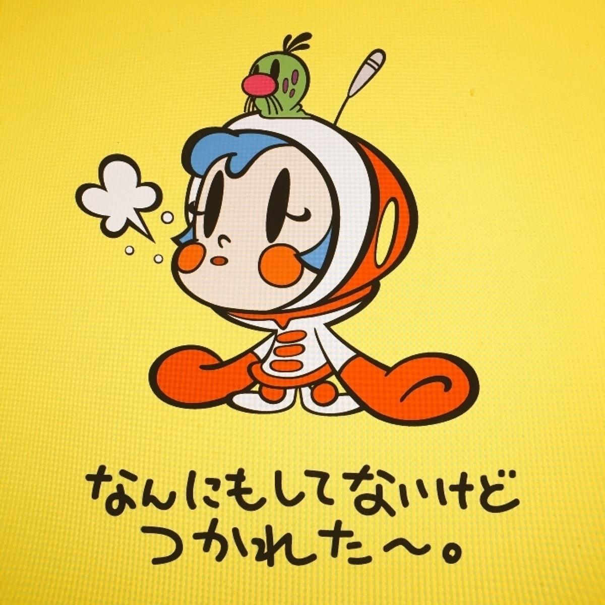 まなタソ (@mnts_xx) Cover Image
